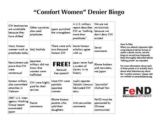 Comfort Women Denier Bingo