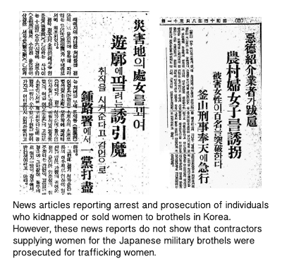 Newspaper articles showing prosecution of non-military sex trafficking