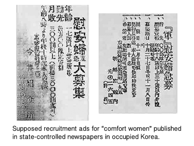 Supposed recruitment ads for comfort women published in state-controlled newspaper in occupied Korea