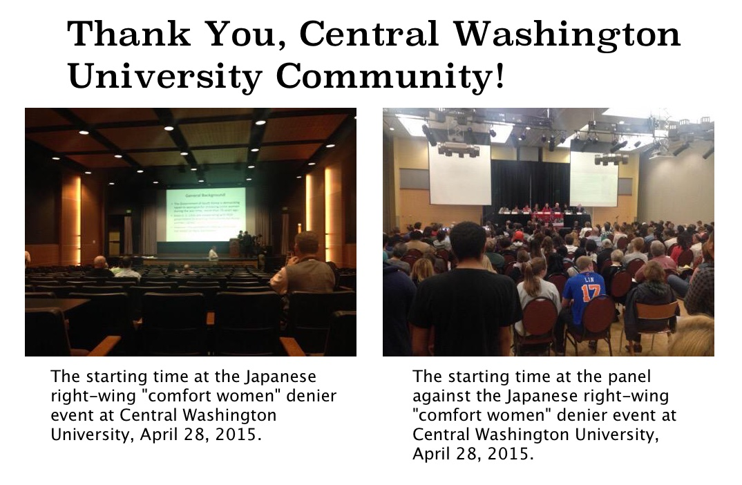 Thank you CWU community!