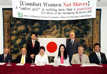 Alliance for Truth about Comfort Women